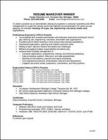 general resume objectives summary the explorer