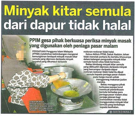 Pasaran Minyak Almond keraguan makanan halal haram