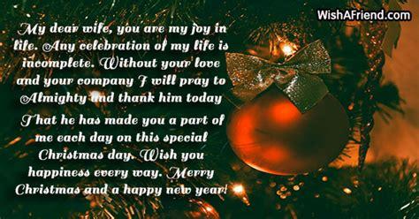dear wife    christmas message  wife