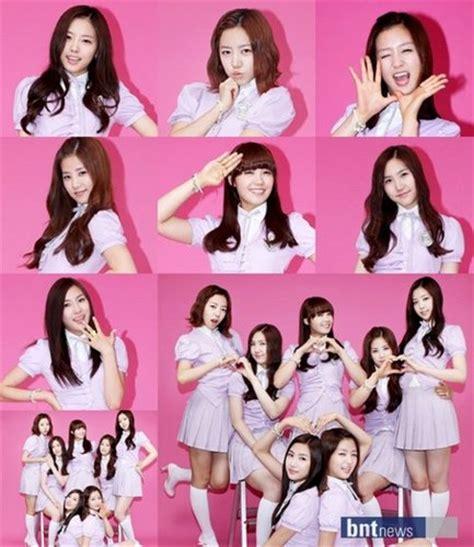wallpaper korean pink korea girls group a pink images korean girls group a pink