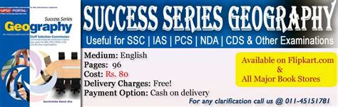 reference books geography civil services book success series geography useful for ssc ias