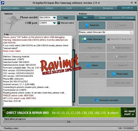by ravi mobile solution samsung sm g531h network unlock solution done by ravimrt