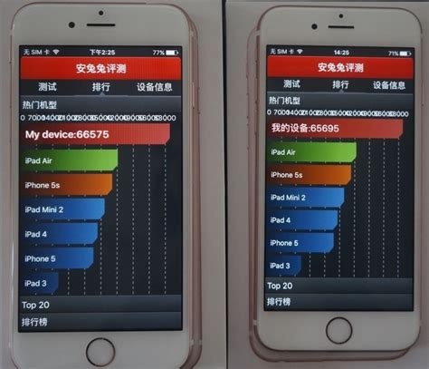 samsung built  chip  iphone    drain battery