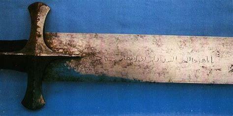 Busur Besi pusaka pusaka keramat pedang busur tameng rajahan rajahan cincin milik rasulullah saw