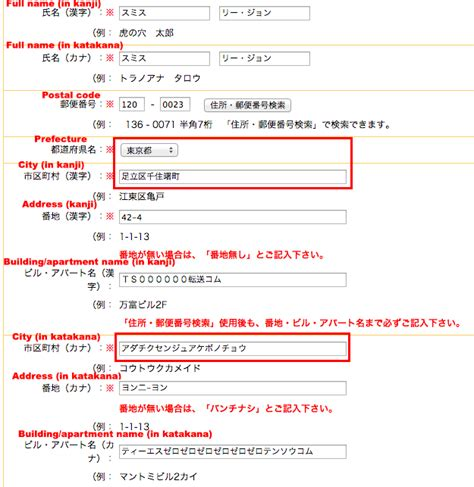 How Do You Put Apartment Number In Address Guide To Tenso X Toranoana Memory S