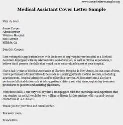 Assistant Economist Cover Letter by Assistant Cover Letter Sles With No Experience For Pertaining To Assistant