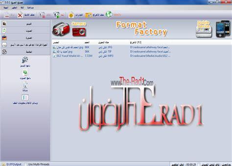 format factory reddit برنامج تحويل صيغ الملفات العالمي format factory مجانا
