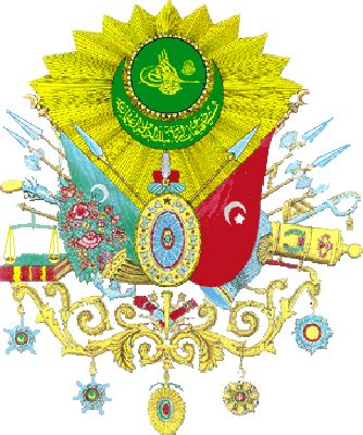 Ottoman Coat Of Arms Turkey