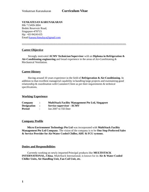 writing qualifications cnc machinist resume must interactive education of baltimore home page