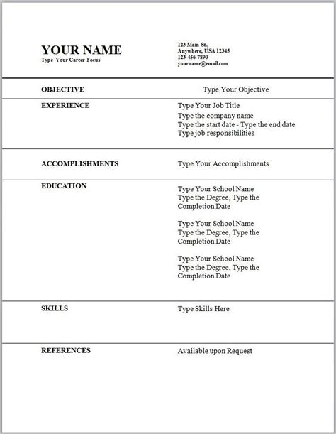 Resume Templates For Wordpad by Free Resume Templates Wordpad Resume Resume Exles