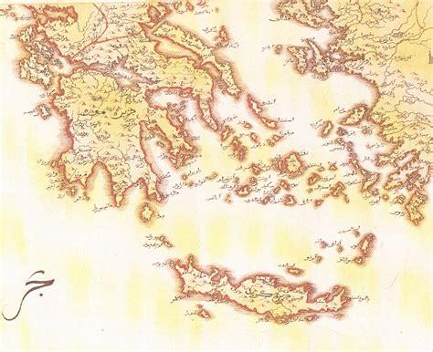 ottoman administration adıyekeler in girit 199 alışmaları