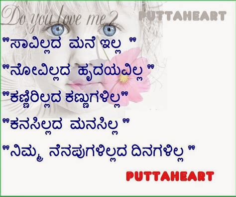 albert einstein biography in kannada language harvesting quotes quotesgram