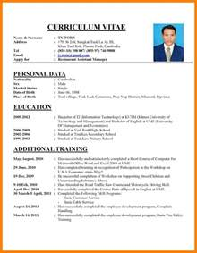 Curriculum Vitae Sle For Application How To Write A Curriculum Vitae When Applying For A 28 Images 10 How To Write Applications