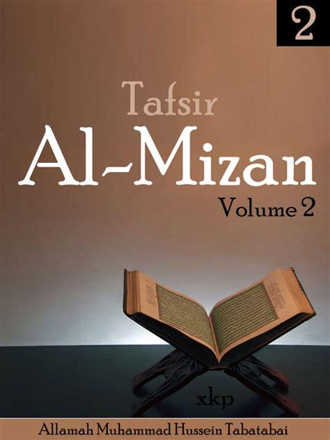 Tafsir Al Qurthubi Jil 2 islamicmobility