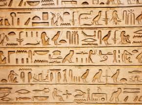 Basketball Wall Mural download free egyptian hieroglyphics wallpapers