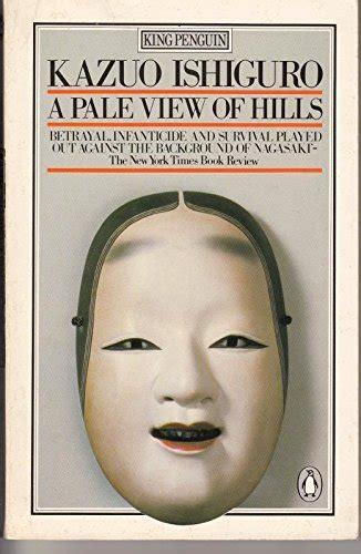 a pale view of a pale view of hills storia della letteratura e critica letteraria panorama auto