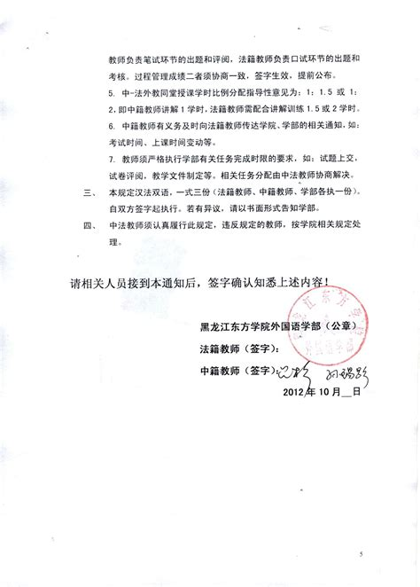 Sle Cover Letter Library Assistant application letter for library books 28 images