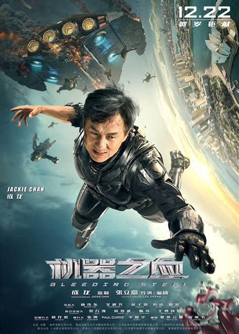 film anime izle trailer and character posters for jackie chan s bleeding