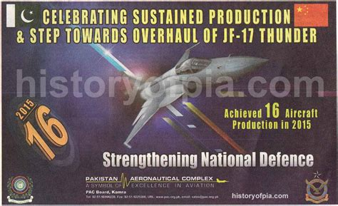 celebrates pac pac celebrates production of sixteen jf 17 thunder