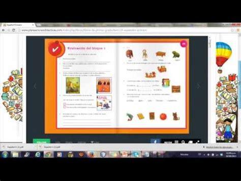 libros gratis para descargar de 5 grado ver y descargar libros de primaria sep rieb youtube
