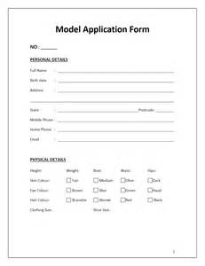 model application form template