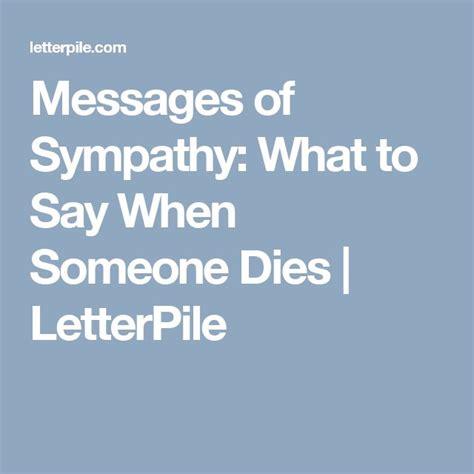 Brief Words Of Condolences 1000 Ideas About Condolence Messages On Condolences Condolence Message And