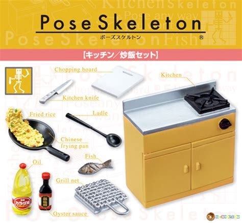 Pose Skeleton Bed Set Re Ment re ment pose skeleton kitchen fried rice set