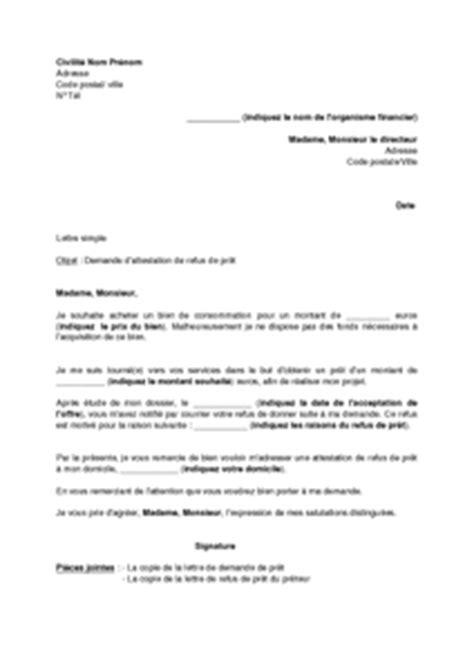 Exemple De Lettre De Demande D Un Pret Application Letter Sle Modele De Lettre De Demande D Un Don