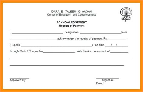 receipt for partial payment template acknowledgement receipt for payment payment receipt