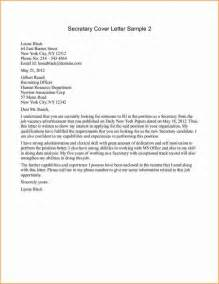 Attorney General Cover Letter How To Write A District Attorney Letter Sle Sle Cover Letter Experienced Attorney