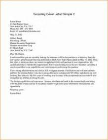 Secretary Cover Letter   Cover Letter Example