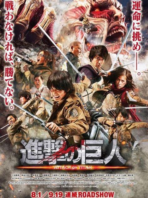 cerita film underworld pertama review film attack on titan adaptasi manga dengan bumbu
