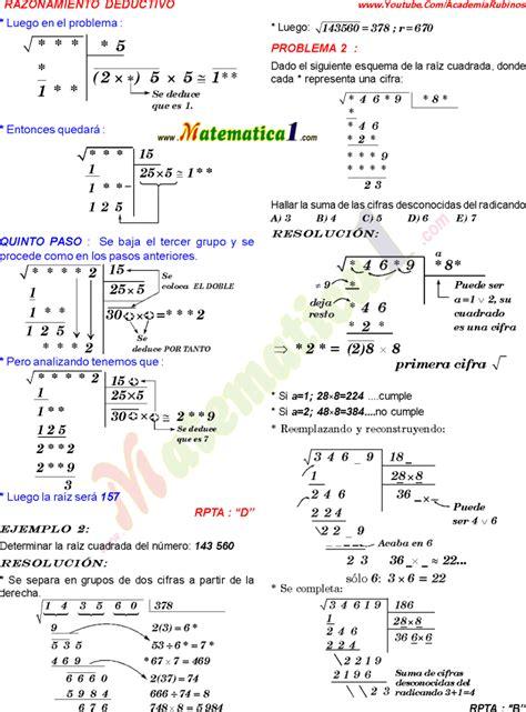 ecuaciones con raices cuadradas cripto aritmetica con raices cuadradas ejercicios