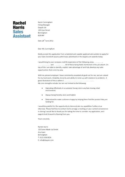 travel consultant cover letter no experience no experience cover letter citybirds club