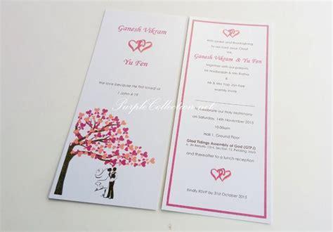 wishing tree wedding invitation card