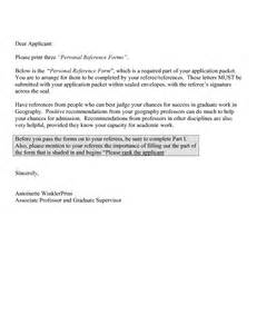 personal letter of recommendation example