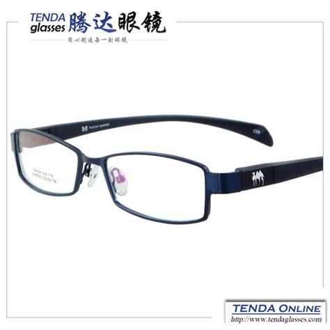 fashion beautiful eyeglasses lightweight