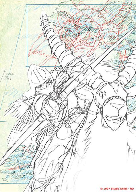 animation layout artist blog スタジオジブリ レイアウト展