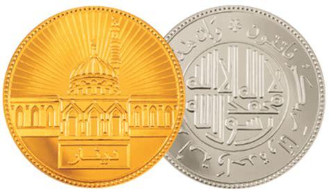 Dinar Syari dinar emas bahasa indonesia ensiklopedia bebas