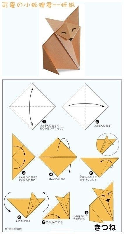 Origami Wolf Tutorial - m 225 s de 25 ideas incre 237 bles sobre origami de gato en