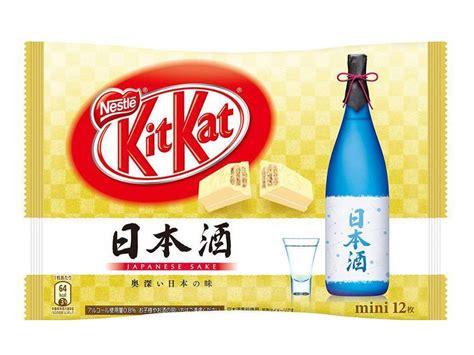 japanese sake kit