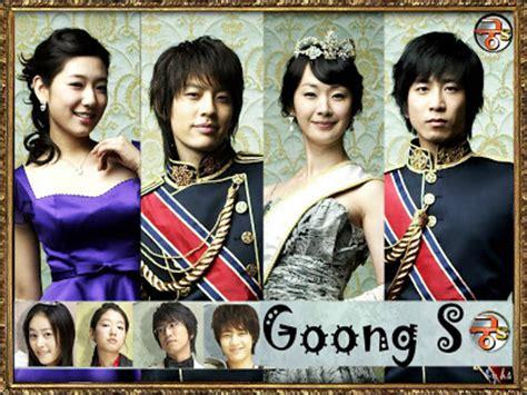 film drama korea goong wallpaper heaven goong s prince hours wallpapers