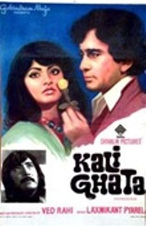 mp song old kali ghata 1980 mp3 songs download downloadming