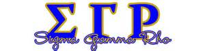 sigma gamma rho colors sigma gamma rho hofstra new york