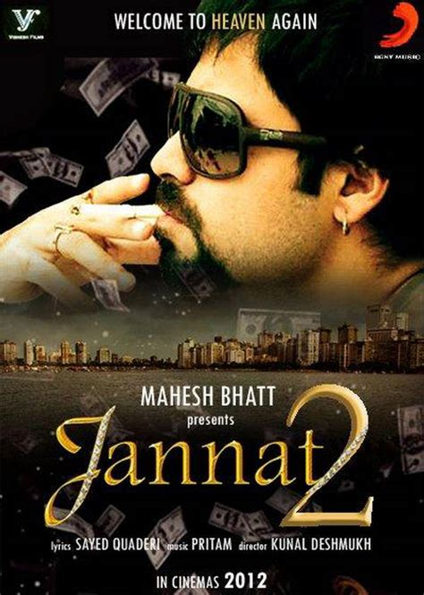 download mp3 from jannat free download jannat 2 2012 bollywood movie mp3 songall