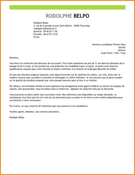 Lettre De Motivation Banque Conseiller Professionnel 8 Lettre De Motivation Conseiller Client 232 Le Banque Exemple Lettres