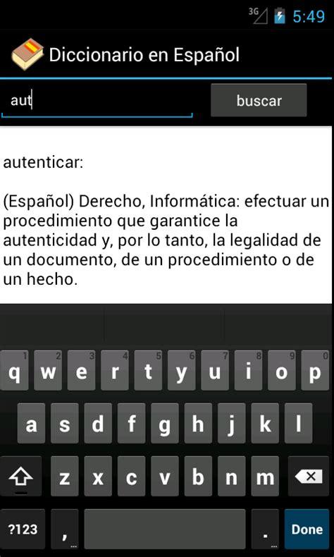 significado de doodle en español diccionario en espa 241 ol android apps on play
