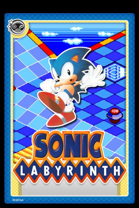 Sonic Gift Card Online - file sonic labyrinth stii trading card png