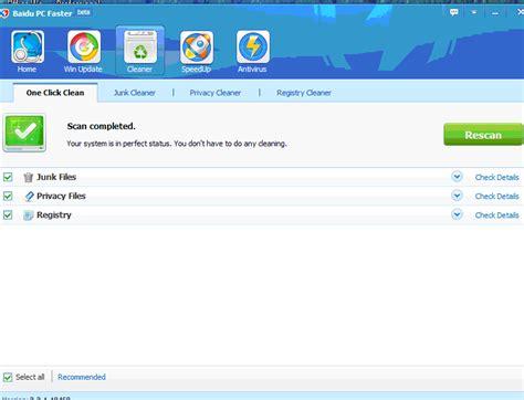 Anti Virus Buat Laptop tool pada baidu pc faster kios anti virus avira