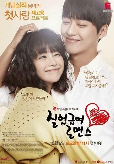 film korea sedih terbaru 2013 sinopsis drama dan film korea drama korea terbaru oktober